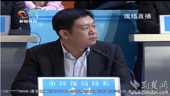 武汉市环保局局长李湛现场回应