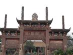 首站走进德阳文庙 感受千年传统文化