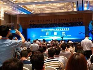 第十五届华创会在武汉开幕