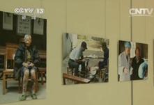 侵华日军罪行图片展在东京展出