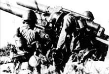 铁血史诗——武汉会战扫描