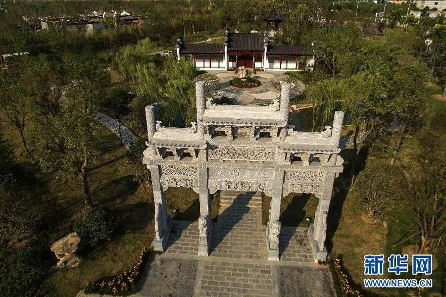 武汉园博会绿化景观建成