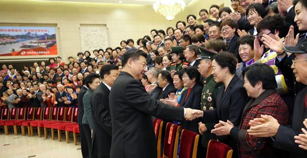 习近平刘云山等会见第一届全国文明家庭代表