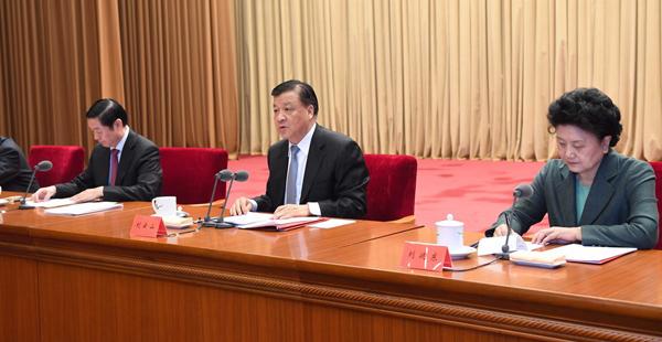 刘云山出席第一届全国文明家庭表彰大会