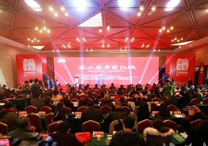 第二届乡贤论坛武汉开幕 各界共话建设美丽乡村(图)