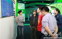参观长江大数据交易所