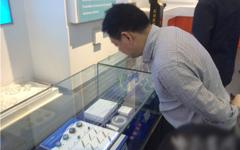 大V@叶青研究展厅展品