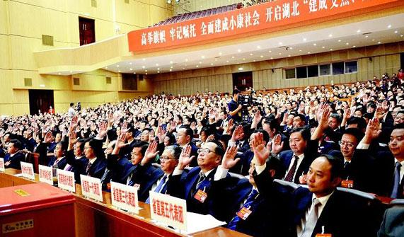湖北省第十一次党代会掠影:意气风发 迈向新征程