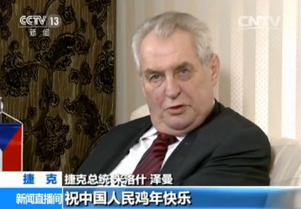 捷克总统 米洛什·泽曼:-多国政要祝贺中国新年