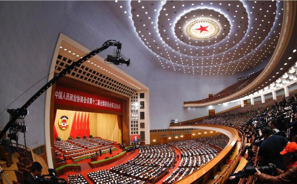 全国政协十二届五次会议在北京开幕