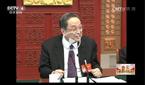 俞正声参加湖北代表团审议
