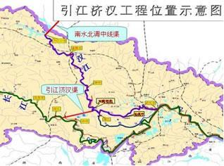 住鄂委员:加快引江补汉引水工程建设