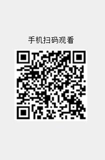 快来听!王晓东同志报告原声
