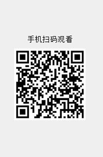 """王晓东提出""""五干""""抓落实"""