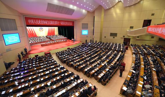 政协湖北省第十一届五次会议闭幕