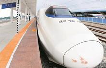 武九客专湖北段预计10日通车 武汉至阳新票价预计38.5元