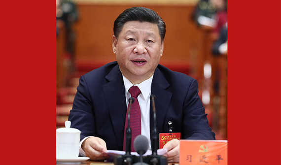 习近平主持中国共产党第十九次全国代表大会闭幕会