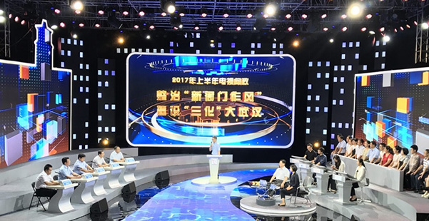 """2017武汉电视问政""""期中考""""第一场现场直击"""