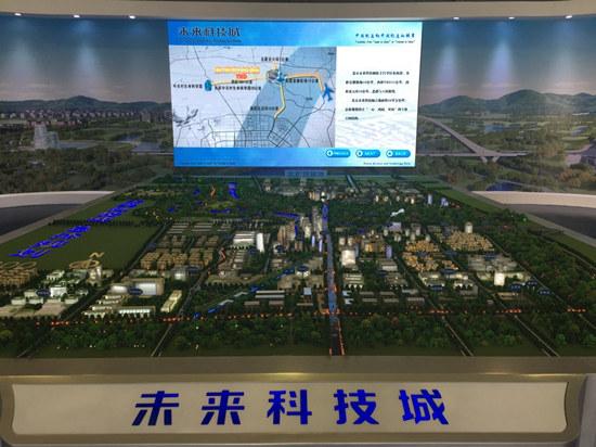 【网络媒体走转改】聚焦未来科技城:科研创新的产业高地