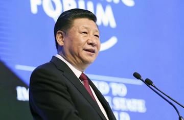 习近平出席世界经济论坛年会开幕式并发表主旨演讲
