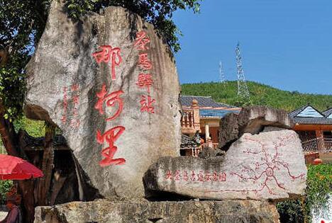 【美丽中国长江行】茶马古道那柯里:一个记得住乡愁的地方