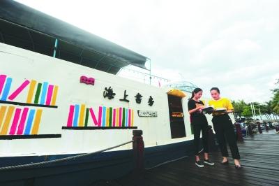 海南:开启经济高质量发展新征程