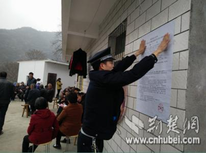 全国扫黑除恶推进会在汉召开