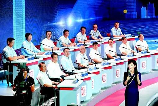 电视问政曝光:武汉348条路无名126家企业受影响