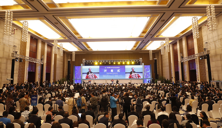 中国中部国际产能合作论坛闭幕 为我省迄今最大对外开放活动