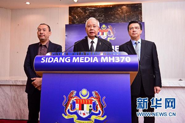 马总理:法属留尼汪岛发现的飞机残骸属于马航mh370客机