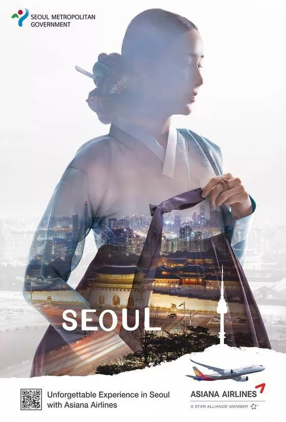 在首尔此前公布的广告海报中,一名穿着韩服的女子抓着衣带,背景透出
