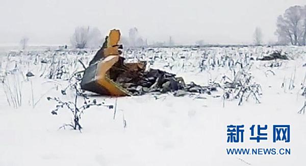 国际新闻  这是2月11日在俄罗斯莫斯科附近拍摄的坠毁客机的残骸(视频