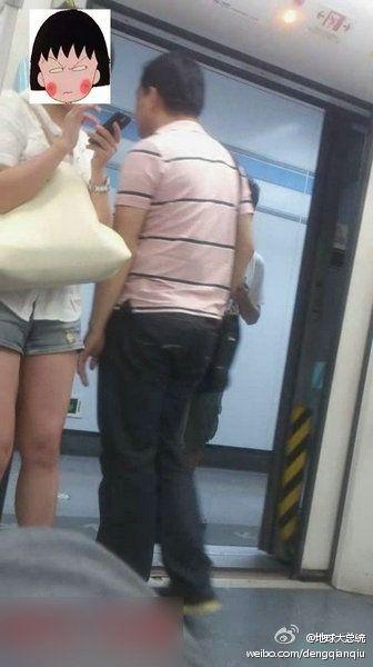 女子地铁上抽猥琐男_7月12日,上海地铁九号线又现\