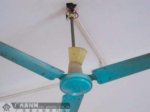 吊扇怎么安装步骤图解