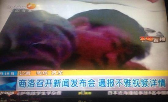 陕西商洛政府监察室主任涉不雅视频曝光(图)-荆