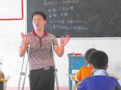 2014最美农村教养员名单揭晓:潜江教养员己触动当人