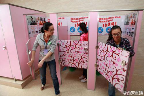 """西安一高校为女生设""""站立厕所"""":为省水(图)"""
