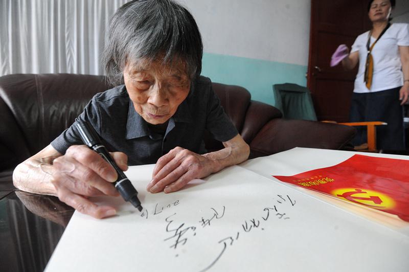 老奶性交视频_荆州96岁老党员一次性交10万元特殊党费