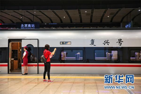京沪高铁 复兴号 运营时速350公里 最快4小时24分到上海