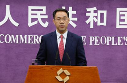 中国为何8月从朝鲜进口163万无烟煤 商务部回应