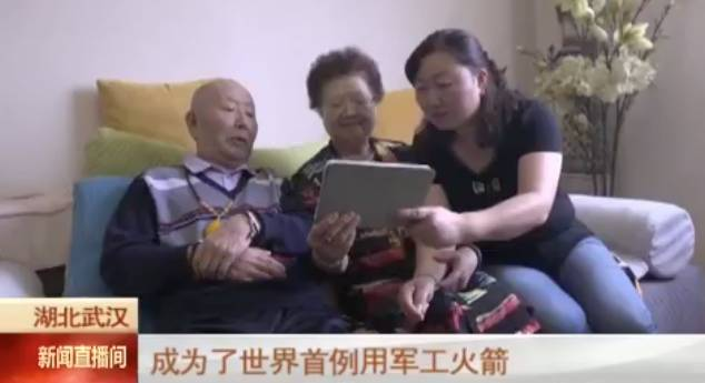 八旬奶奶注册送白菜网幸福(5)_WWW.connect-sam.com