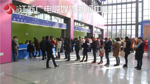 南京流感高发 部分幼儿园和小学停课