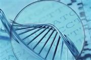 医学重大突破:基因可以改写 家族遗传病从此终结?