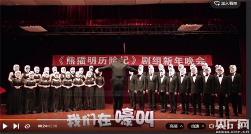文化部:清理恶搞黄河大合唱等红色经典视频3
