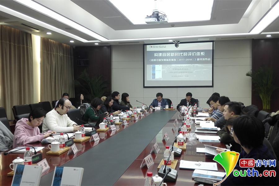 中国宜居城市指数排名前十强公布:武汉居第八位