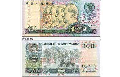 赶紧收藏!5月1日起第四套人民币部分券别停止在市场上流通