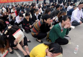 国家市场监管总局:武汉等11城被列为传销重点整治城市
