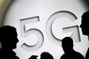 三大运营商北京等城市试点5G 手机网速至少快10倍