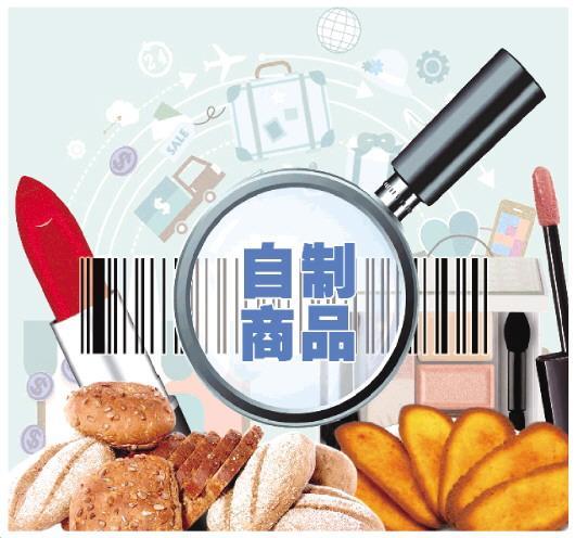 网售自制商品问题调查 有买家故意购买要求高额赔偿