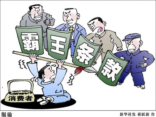 12315平台实现全国联网!武汉消费者网上跨地区维权更方便